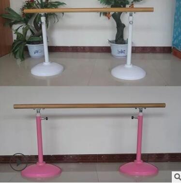 芭蕾房用移动式升降舞蹈把杆 儿童成人款家用压腿扶手把杆 练舞杆