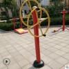 厂家直销批发小区双位大转轮健身器材室外广场体育器材