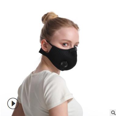 爆款 户外跑步 防护骑行口罩 防尘面罩 wheelup带呼气阀 骑行口罩