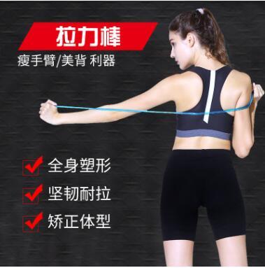 女士拉力棒硅胶拉力绳家用健身瑜伽拉力带开肩运动绳弹力绳阻力带