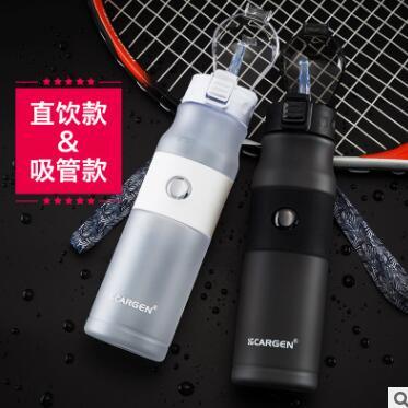 大人便携运动健身水壶男女水杯子夏季韩版大容量夏天用带吸管水瓶