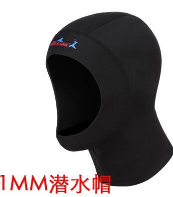1mm 潜水帽 浮潜防晒保温 束发保暖头套