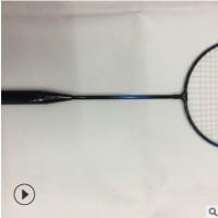 厂家批发铁杆带球羽毛球拍成人户外运动羽毛球拍儿童训练羽毛球拍