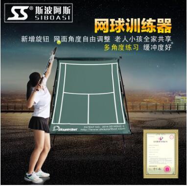 网球训练练习器套装陪练可当网球发球机