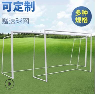 3人5人11人制专业比赛足球门厂家批发移动式标准折叠型门框带网