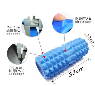 月牙空心瑜伽柱 泡沫轴健身器材 瑜伽用品 浮点瑜伽柱 肌肉按摩棒
