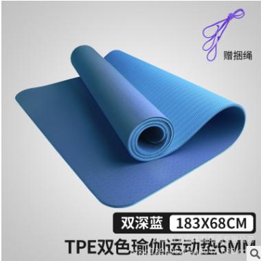 tpe双色瑜伽垫 加宽加厚 多功能健身垫 环保初学者防滑垫 定制
