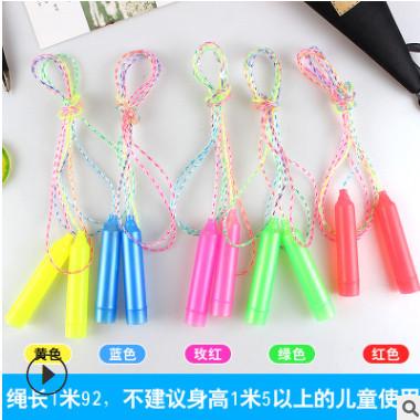 彩色塑料跳绳 幼儿园小学生户外玩具体育用品奖品 义乌小商品批发