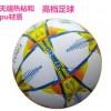 厂家直销热粘合足球定制中小学生训练世界杯足球4号5号胶粘足球