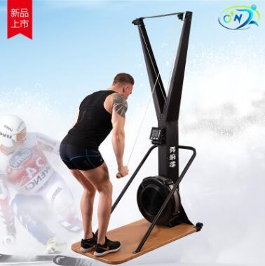 欧诺特滑雪器室内风阻滑雪机健身房模拟划雪有氧商用健身器材