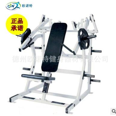 坐式座姿蹬腿训练器腿部力量练习器械健身房商用健身器材