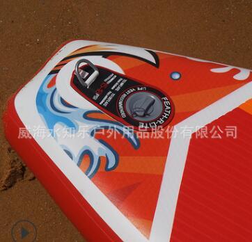 水知乐 桨板冲浪板充气板成人站立式sup浆板滑水划水板