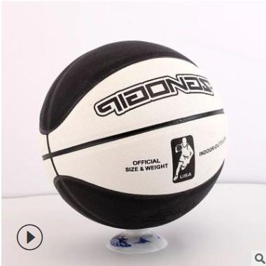 厂家直销爱运仕篮球7号PU吸湿耐磨室内外比赛训练篮球一件代发货