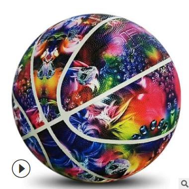 头盔哥同款个性篮球高弹性耐磨防滑成人7号花网红蓝球一件代发货