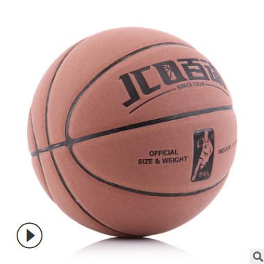 厂家直销七号篮球室内室外水泥地比赛用球 成人篮球定制LOGO批发