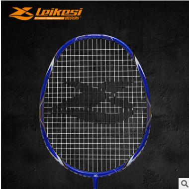 雷克斯LKS326场馆成人学生专业训练习全碳素一体羽毛球拍1支装轻
