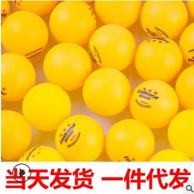 产地货源三星级乒乓球袋装桶装耐打不易破学生校园比赛球网店代理
