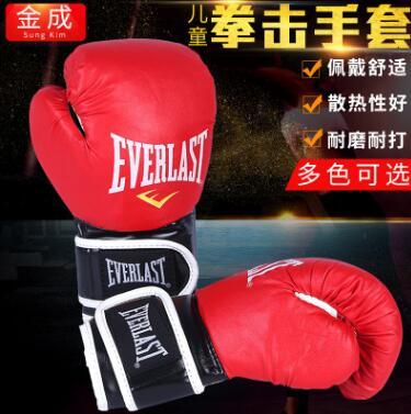 现货供应儿童拳击手套PU皮耐打耐磨专业散打格斗搏击拳击手套