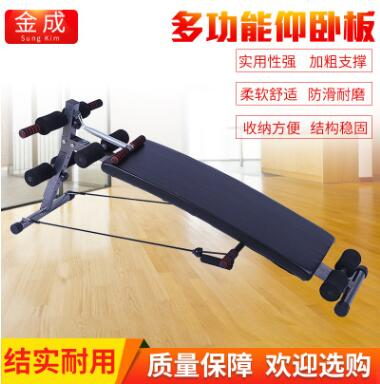 现货供应金成多功能仰卧板运动腹肌板懒人减肥收腹机柔软舒适