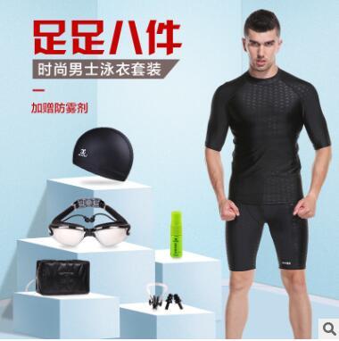 捷虎男士泳衣泳裤套装防泼水速干温泉大码 游泳眼镜防水八件套