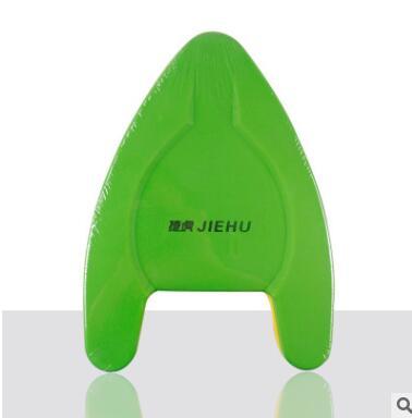游泳用品捷虎 加厚背漂游泳板 EVA浮板U型A型批发儿童水上浮板