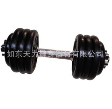 健身休闲用品 可调节喷漆哑铃套件 喷漆调重哑铃
