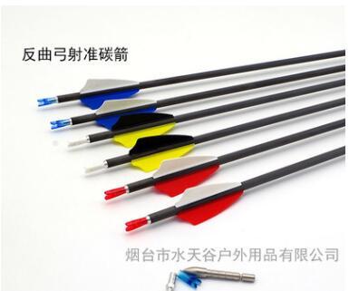 碳箭反曲弓箭箭馆配套箭支 厂家直销4.2mm碳素箭支防爆丁箭尾