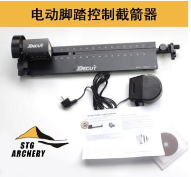 电动截箭器迪酷特金属割箭器黑色电动脚踏控制高精度切割碳箭铝箭