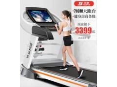 亿健8009跑步机家用款多功能超静音折叠室内健身房专用55CM跑带