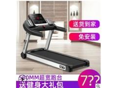 家用款小型跑步机 跨境静音折叠电动家庭迷你室内走步健身器材