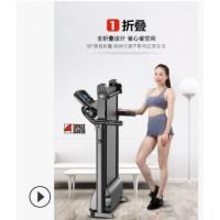 阿鲁克S102—5家用小型电动折叠单功能跑步机健身器材厂家