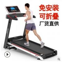 跑步机单多功能可折叠式超静音减震健身运动减肥器