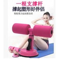 运动健身器材卷腹仰卧起坐辅助器固定脚器吸盘式收腹机家用减腰板