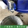 塑胶跑道专用胶水 epdm塑胶颗粒学校操场聚氨酯胶水 厂家批发