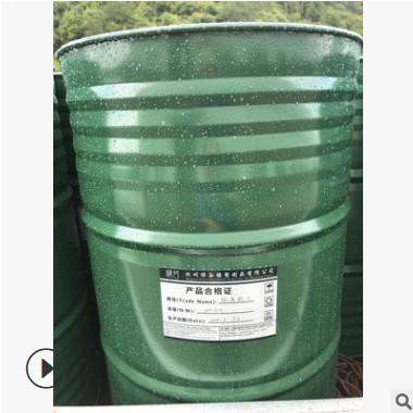 厂家直销 橡胶颗粒幼儿园,学校操场塑胶跑道专用胶水