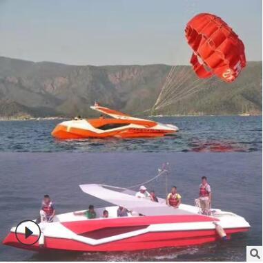 拖伞船降落伞艇飞行器高空户外跳伞游艇快艇豪华双层大型船厂家