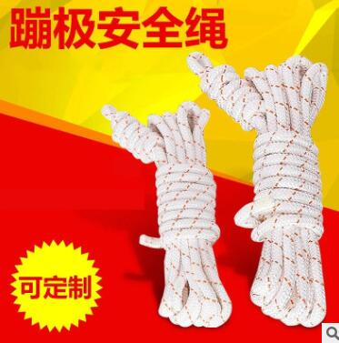 儿童钢架蹦极配件 登山攀岩安全绳 儿童蹦极弹力绳户外尼龙动力绳