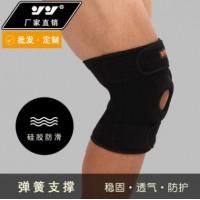 厂家直销跑步登山护膝加压透气弹簧支撑护膝运动户外健身用品护膝