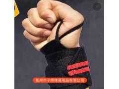 专业加压护腕绷带绑带运动手腕扭伤助力带健身手套男力量训练举重