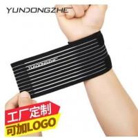 礼品弹性缠绕护手腕带篮球羽毛球护具运动护腕