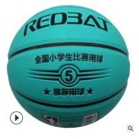 tiffany蒂芙尼蓝篮球网红5号贴皮篮球现货批发支持小批量定制