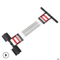 厂家直销三用拉力器 脚踏拉力器弹簧拉力器健身器健身美体