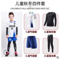 儿童足球服四件套球衣长袖紧身服团队服小学生训练服定制一件代发
