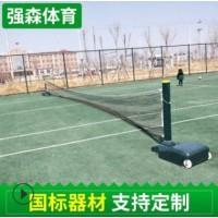 厂家生产260公斤移动网球柱体育场馆比赛网球柱户外ABS移动网球柱