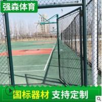 厂家定制篮球围网篮球场围栏学校操场围网加厚围栏网排羽网球围网