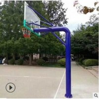 厂家直销户外标准地埋式165圆管6寸篮球架加粗方管独臂篮球架