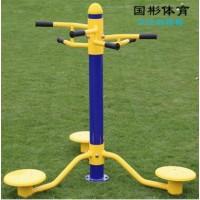 供应户外健身路径室外健身器材小区公园老年人三位扭腰器