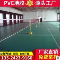 厂家批发钢板纹PVC地胶 运动健身房球场塑胶地板防滑塑料PVC地胶