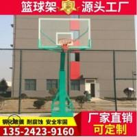 户外平箱移动篮球架供应优质比赛用篮球架户外成人训练平箱篮球架
