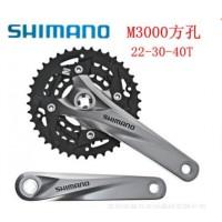 新款喜玛诺 M3000牙盘山地自行车9速27速方孔牙盘40齿链轮